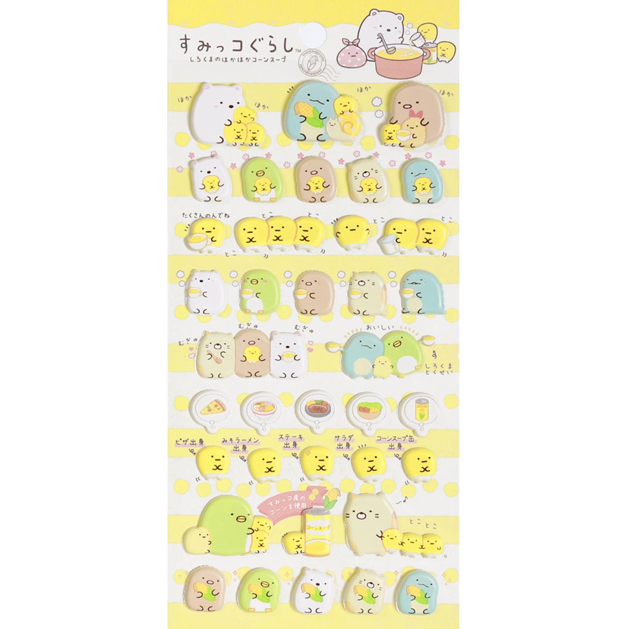 Sumikko Gurashi Funny Collection Sticker SE49201 - Corn ( Front View )
