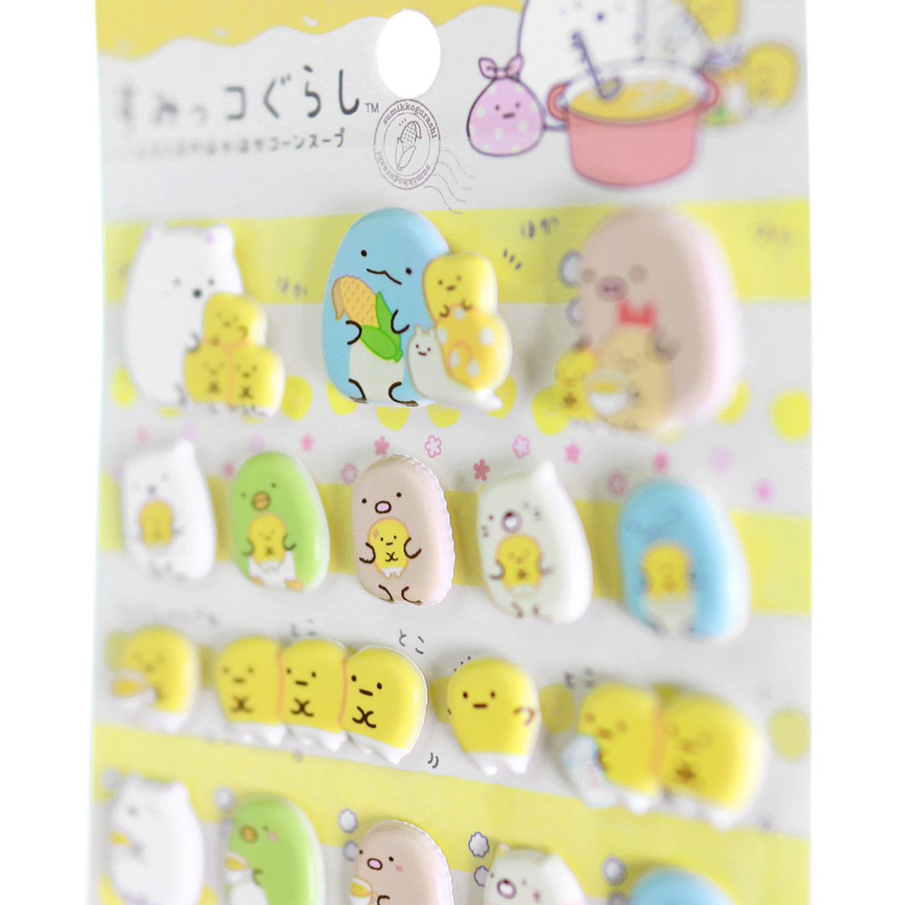 Sumikko Gurashi Funny Collection Sticker SE49201 - Corn ( Close-up 01 )