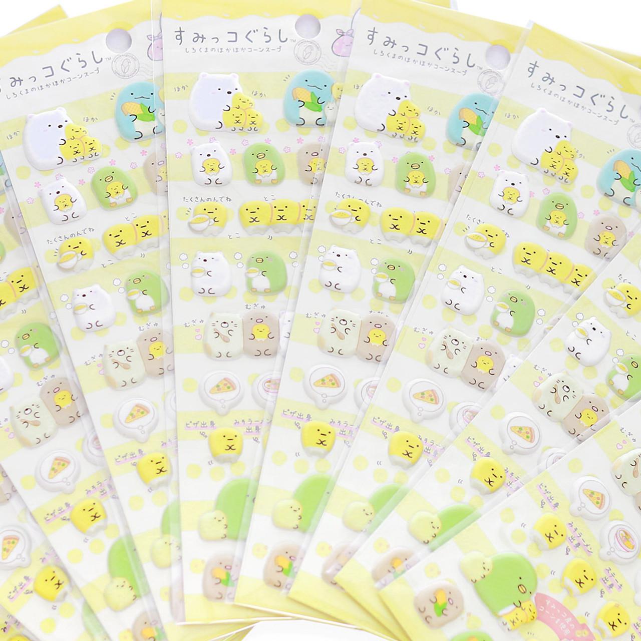 Sumikko Gurashi Funny Collection Sticker SE49201 - Corn ( Close-up 02 )