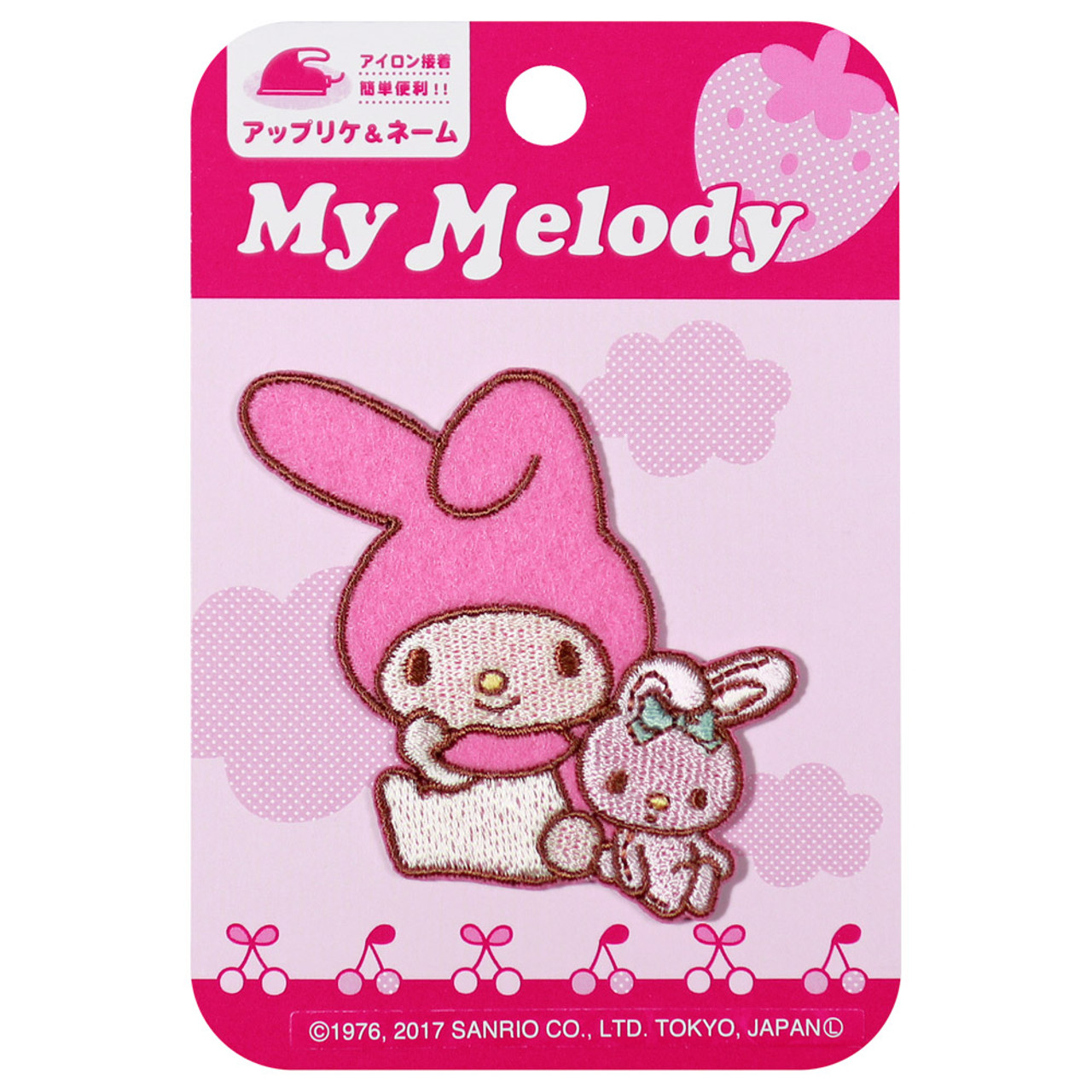 Sanrio My Melody Iron On Patch - Rely On Rabbit BC14 ( Packing View )