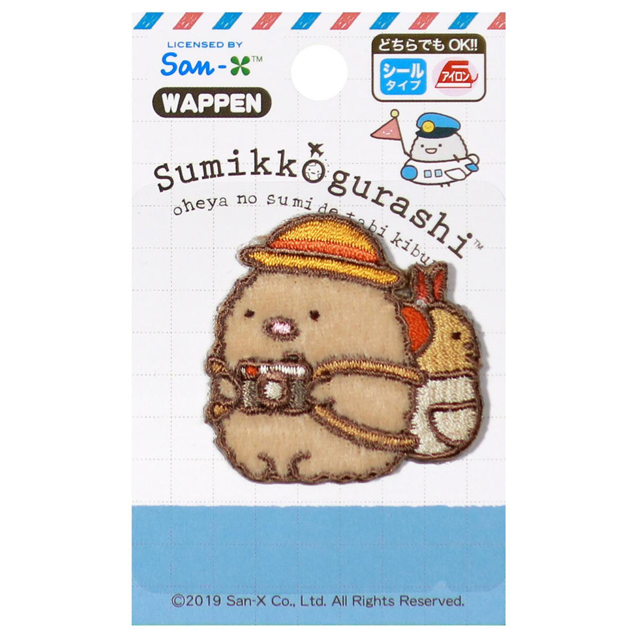 Sumikko Gurashi Iron On Patch Pork Cutlet Being Backpacker PSU108 ( Packing View )
