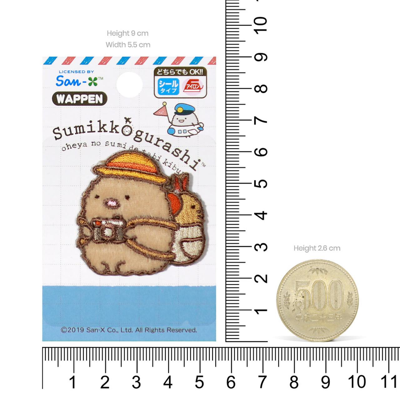 Sumikko Gurashi Iron On Patch Pork Cutlet Being Backpacker PSU108 ( Proportion )