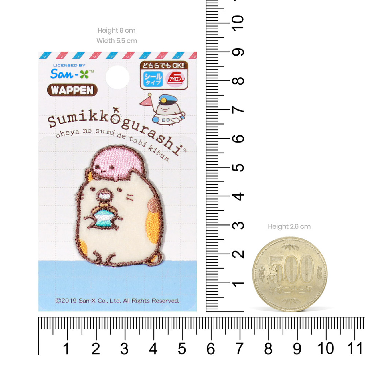 Sumikko Gurashi Iron On Patch Neko Cat Shopping PSU109 ( Proportion )
