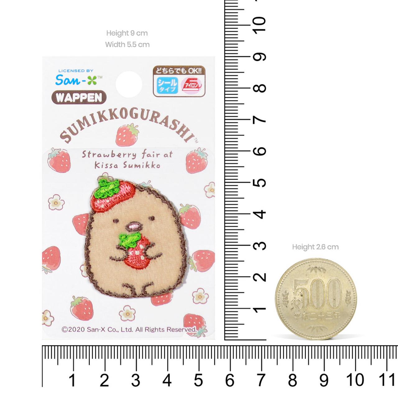 Sumikko Gurashi Iron On Patch Strawberry Pork Cutlet PSU131 ( Proportion )