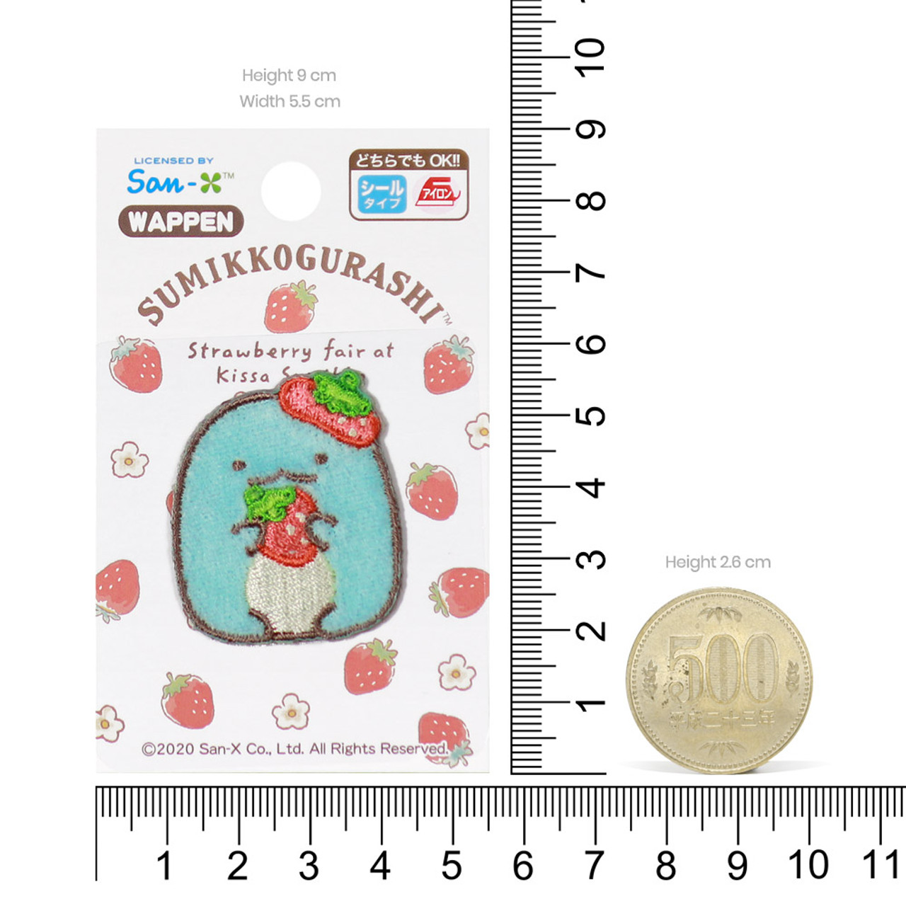 Sumikko Gurashi Iron On Patch Strawberry Dinosaur PSU133 ( Proportion )