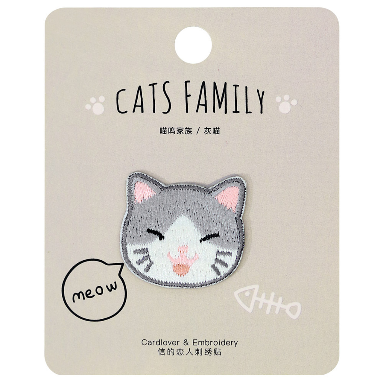 Cats Family Grey Cat Iron On Patch ( Cover )