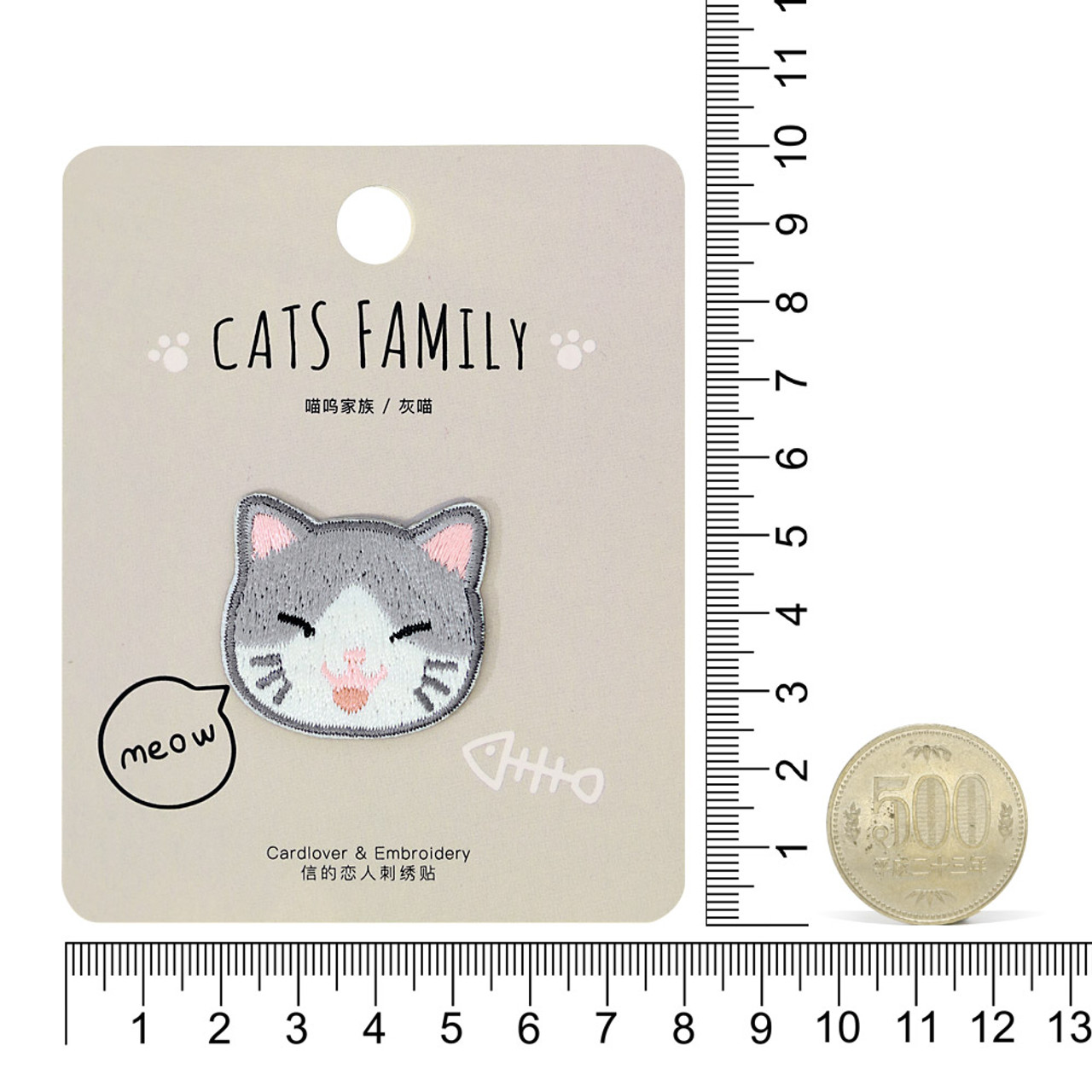 Cats Family Grey Cat Iron On Patch ( Proportion )