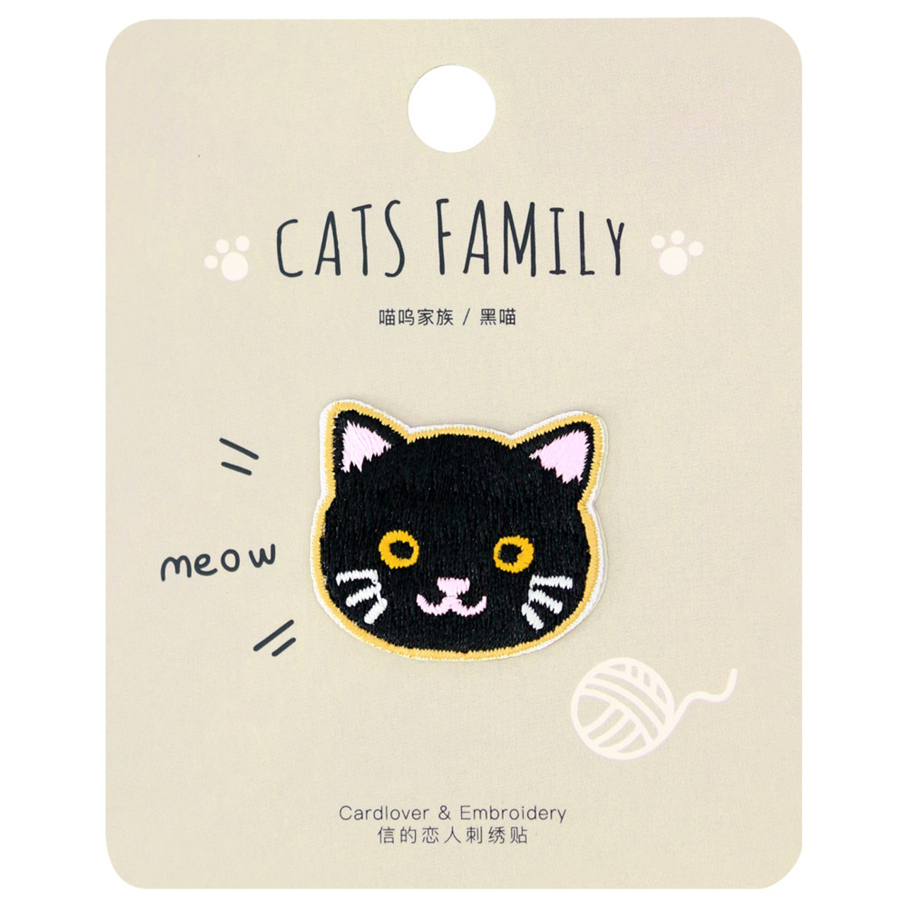 Cats Family Black Cat Iron On Patch ( Cover )