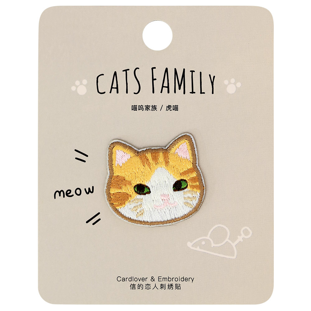 Cats Family Tabby Cat Iron On Patch ( Cover )