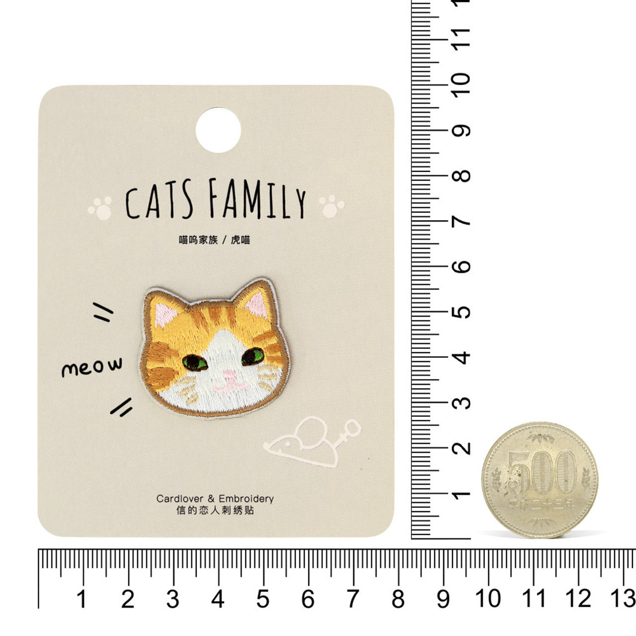 Cats Family Tabby Cat Iron On Patch ( Proportion )