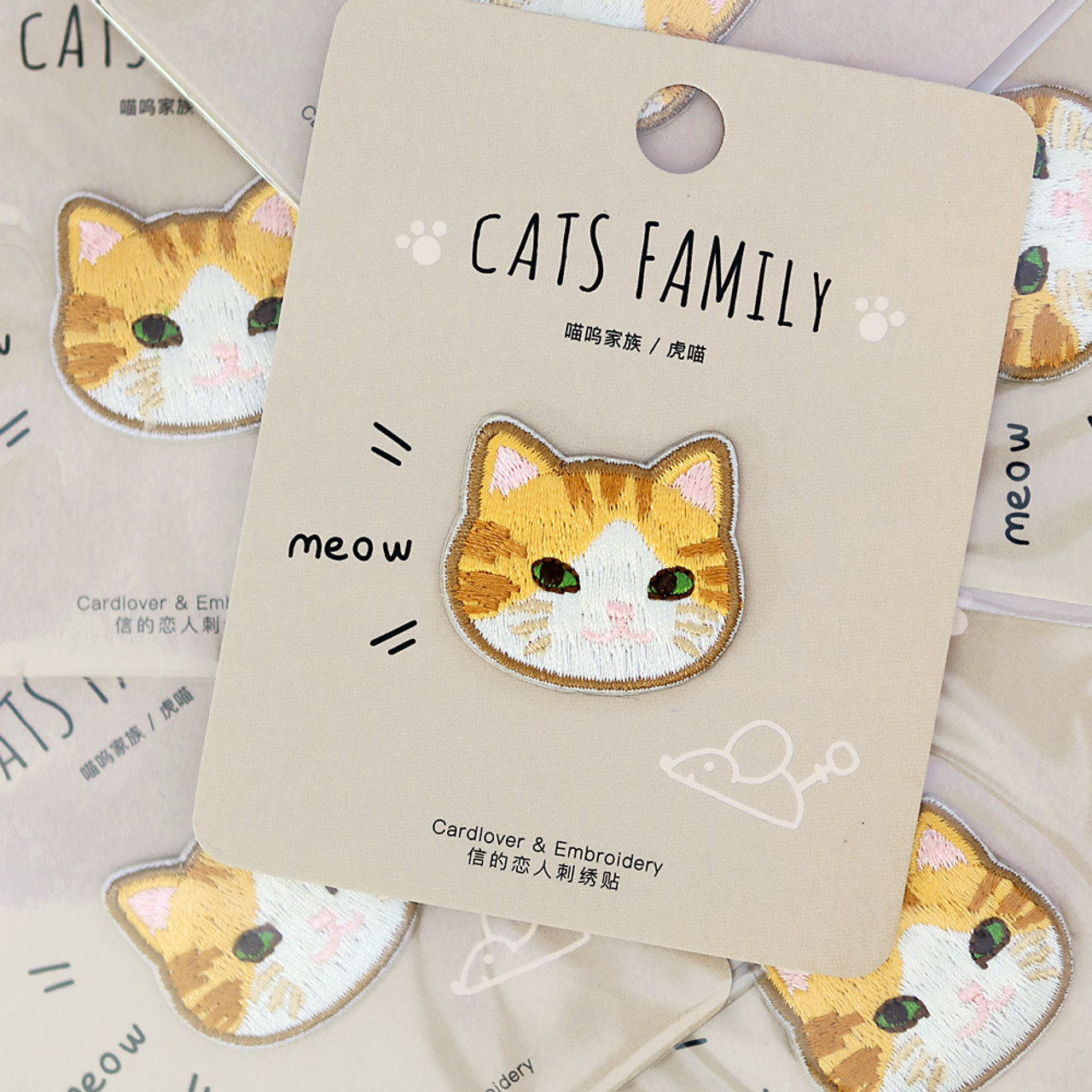 Cats Family Tabby Cat Iron On Patch ( Mood Shot )