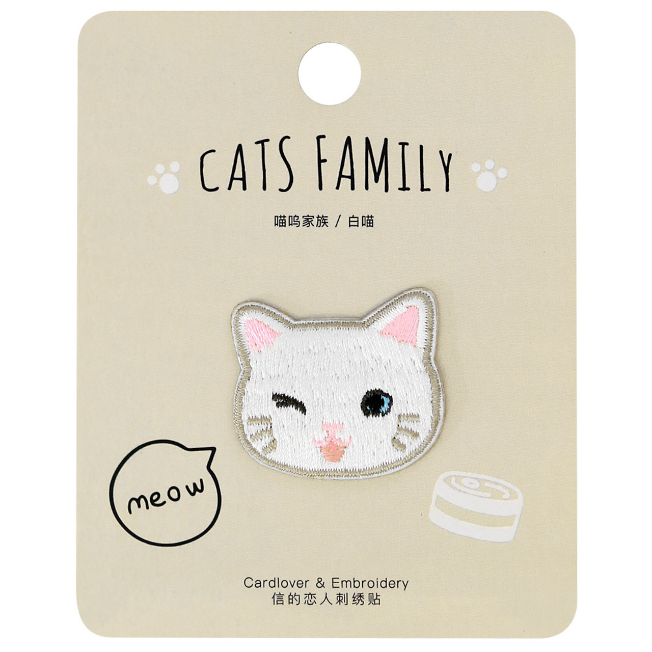 Cats Family White Cat Iron On Patch ( Cover )