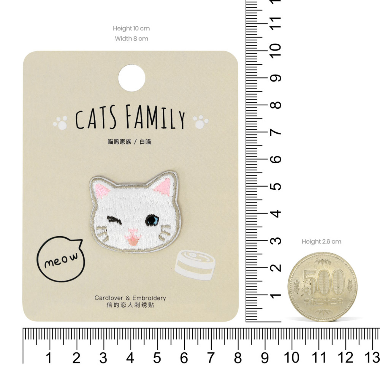 Cats Family White Cat Iron On Patch ( Proportion )