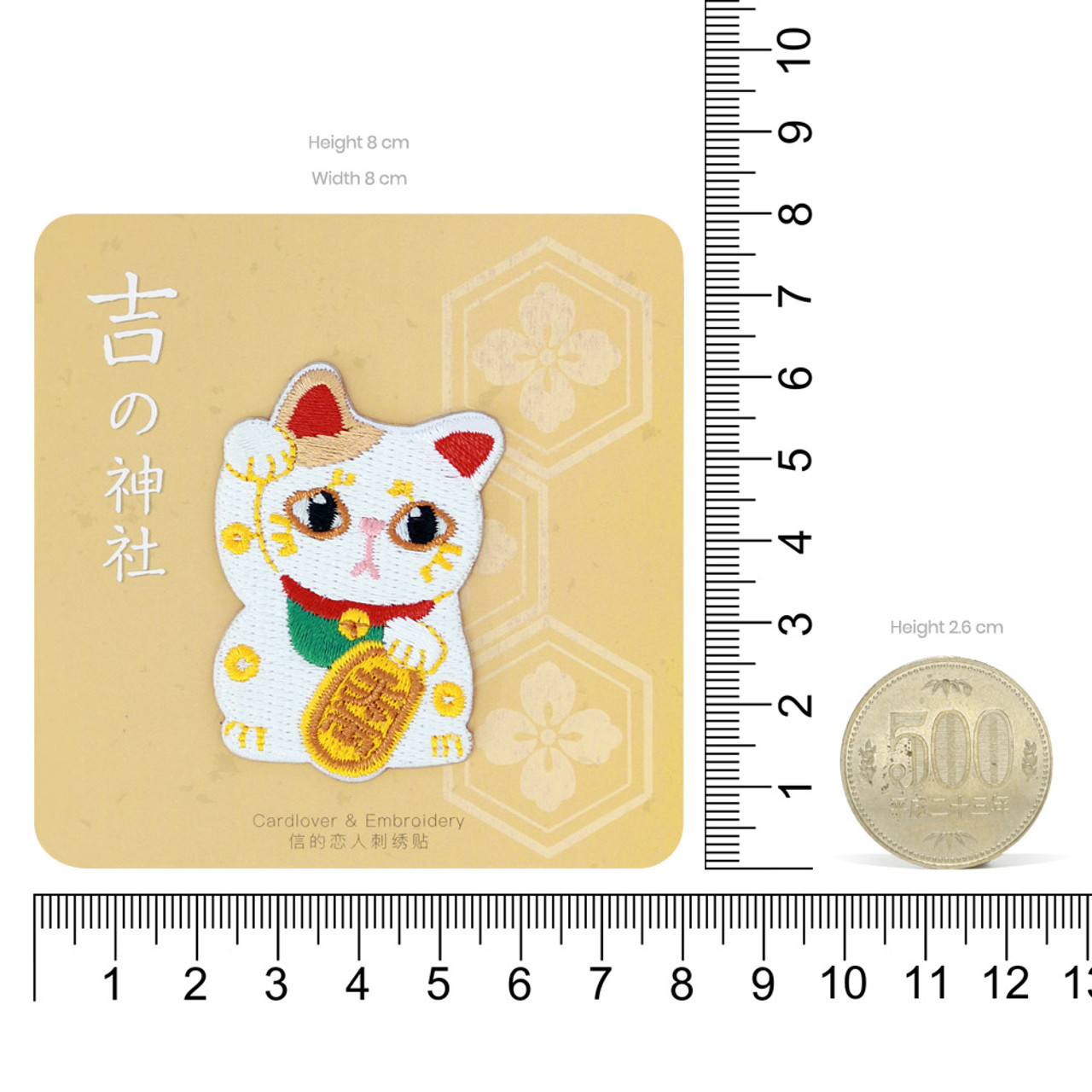 Kawaii Lucky Cat Iron On Patch ( Proportion )
