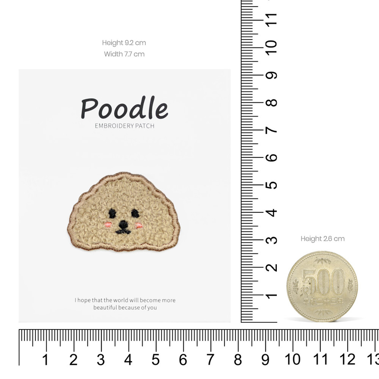 Kawaii light brown Poodle Dog Iron On Patch ( Proportion )