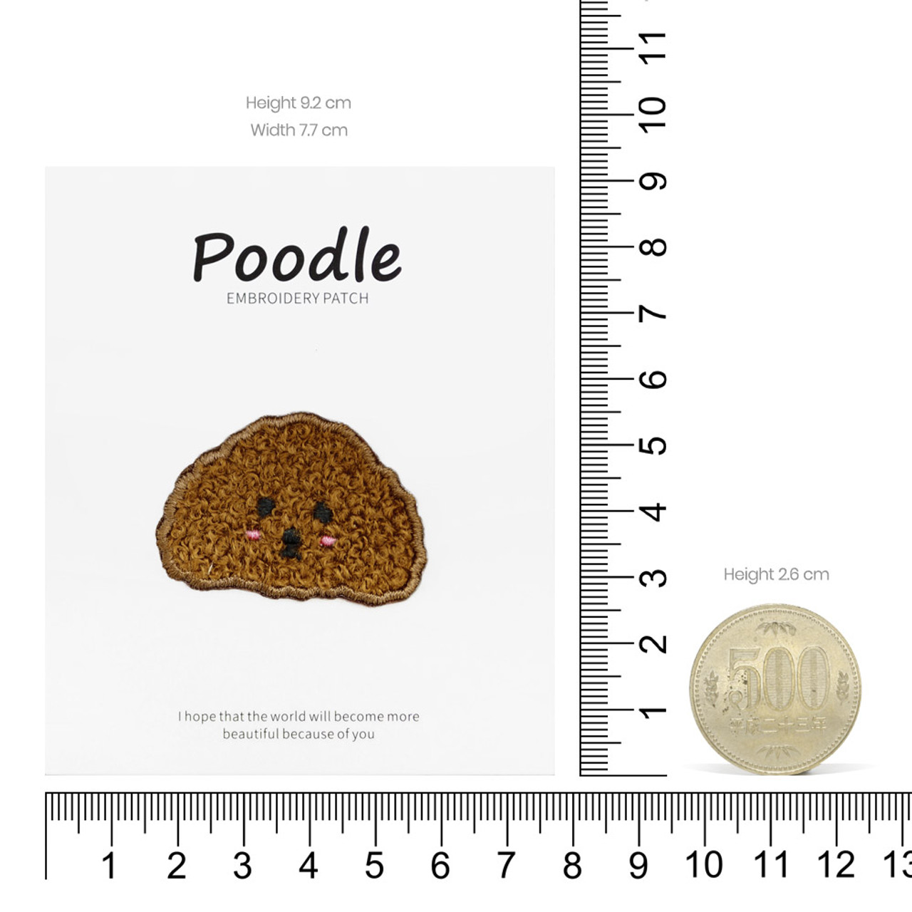 Kawaii Dark brown Poodle Dog Iron On Patch ( Proportion )