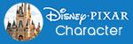 disney-pixar-character-150x50.jpg
