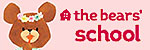 the-bears-school-150x50.jpg