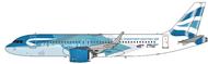Better World: British Airways Reveals Special Blue A320neo Livery