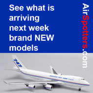 Some things you may have missed within the model aircraft world recently