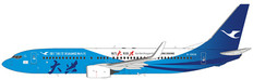 NG models Xiamen Airlines BEIJING DAXING Boeing 737-800 B-5656 Scale 1/400 NG58082