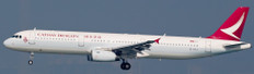WB Models Cathay Dragon Airbus A321 B-HTJ with stand Scale 1/200 WB2002