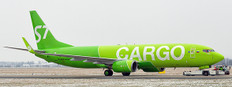 JC Wings S7 Cargo Boeing 737-800BCF  Flap Down VP-BEN With Stand Scale 1/200 JCLH2302A