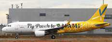 JC Wings Peach Aviation Fly Peach to AMAMI Airbus A320 JA08VA With Stand Scale 1/200 JCEW2320014