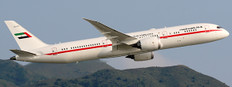 JC Wings UAE Abu Dhabi Boeing 787-9 Dreamliner A6-PFE with Antenna Scale 1/400 JCLH4244