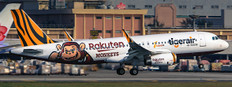 JC Wings Tigerair Taiwan Airbus A320 Rakuten Monkeys Livery B-50006 With Stand Scale 1/200 JCEW2320015