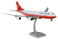 Hogan Wings Turkey Government Boeing 747-8i TC-TRK and gear Scale 1/200 HG11717