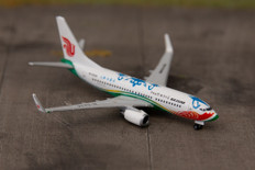 Herpa Wings Air China Boeing 737-700 Proud Son of Heaven Inner Mongolia Scale 1/500 528023