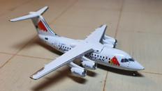 Jet-x Jersey European BAE-146 Scale 1/400 JETXEUROPEAN