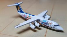 Jet-x Ansett Australia BAE-146 Scale 1/400 JETXANSETT
