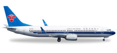 Herpa  China Southern Airlines Boeing 737-800 - B-5718 Scale 1/500