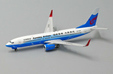 JC WINGS KUNMING AIRLINES BOEING 737-800 REG: B-1507 DIAN LAKE LIVERY WITH ANTENNA SCALE 1/400 JC4070