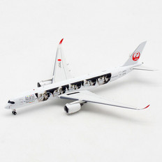 Aviation 400 Japan Airlines Airbus A350- 900XWB JA04XJ with stand Scale 1/1400 AV4068