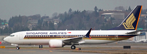 JC Wings Singapore Airlines Boeing 737 MAX 8 9V-MBN Scale 1/200 JCEW238M005