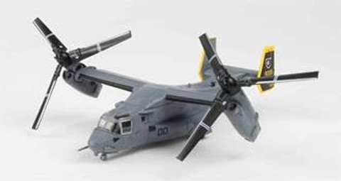 AIR FORCE ONE OSPREY YELLOW SCALE 1/144