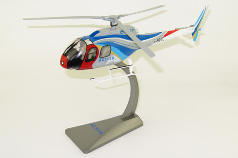Air Force 1  Avicopter AC311A B-993L Scale 1 /32 AF1-AC311
