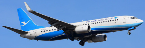 Aviation 200 Xiamen Airlines Boeing 737-800 B-5653 With Stand Scale 1/200 AV2015
