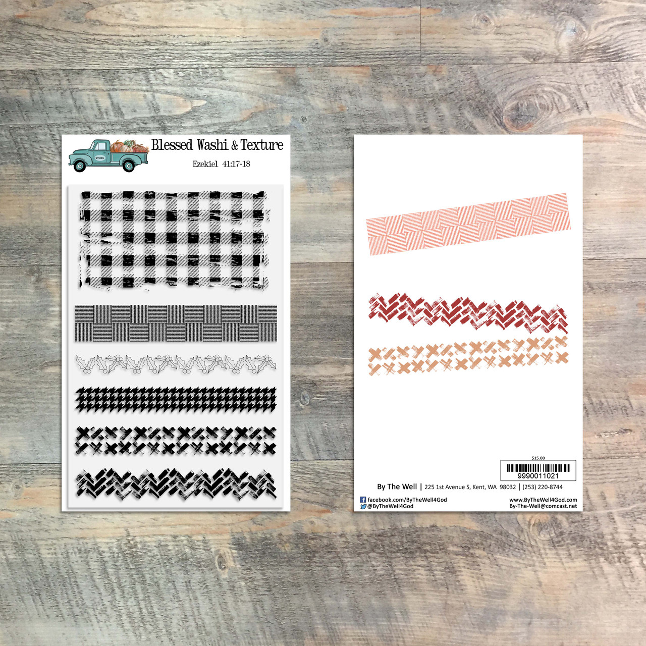 Blessed Washi & Texture - 6 Piece Stamp Set - ByTheWell4God