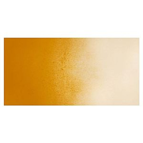 Daniel Smith: Burgundy Yellow Ochre - Extra Fine Watercolors Tube, 15ml