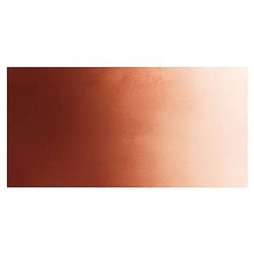 Daniel Smith: English Red Ochre - Extra Fine Watercolors Tube, 15ml