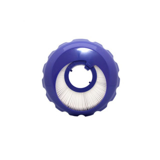 967276-01 Dyson Small Ball - Post Filter