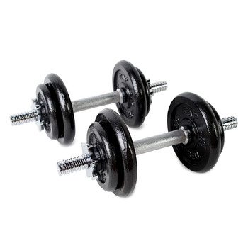 40 lb CAP Adjustable Dumbbell Set