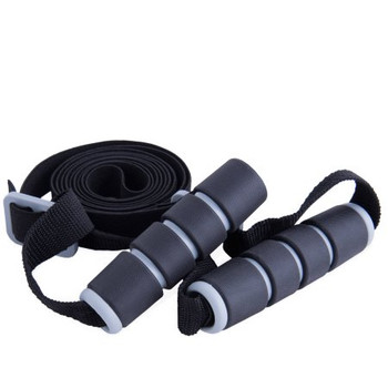 Fuel Elastic Band with Handle, Heavy Resistance, Black