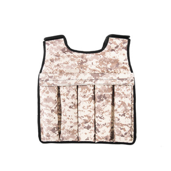 CAP 40 LB ADJUSTABLE WEIGHTED VEST-LIGHT BROWN CAMO