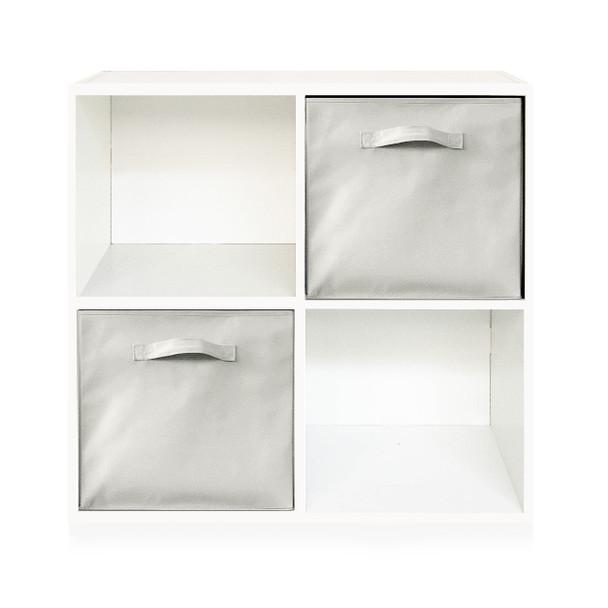 "CAPHAUS 4 Cube 11"" Organizer w/Extra Wide Frame with storage bins"
