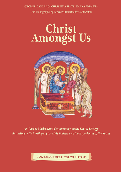 Christ Amongst Us: An Easy to Understand Commentary on the Divine Liturgy